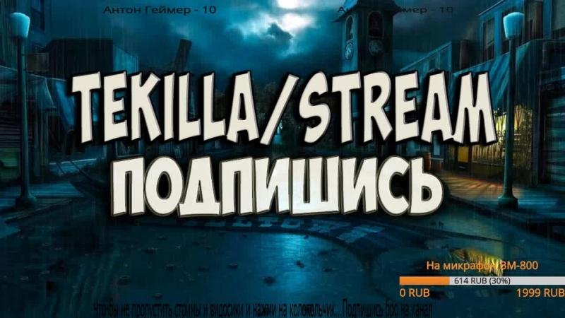 Илья Калашов live