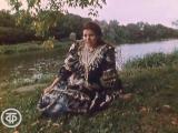 Анна Литвиненко - Что было, то было
