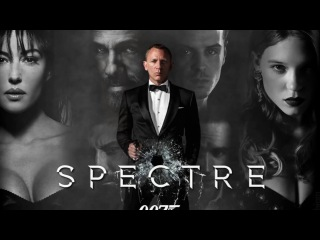 Amadei Rotbart HEAVEN corp. Writing's On The Wall by Sam Smith (Spectre)