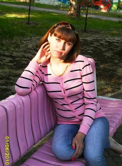 Елена Миронова, 8 сентября 1984, Ивантеевка, id190509332