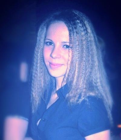 Арина Гаврилова, 20 февраля 1990, Полевской, id67521586