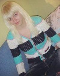 Марина Максименко, 5 июля , Барановичи, id180396540