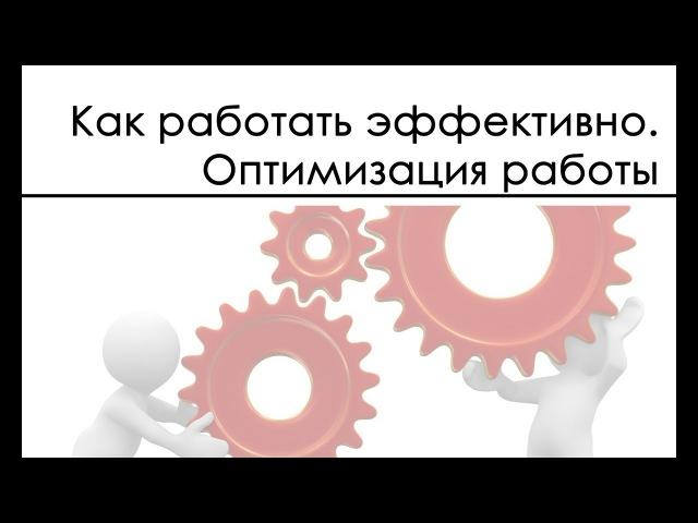 Эффективность построения работы над проектом в 3dsmax / 1 часть