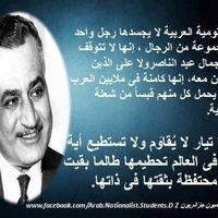 Osman Kamel, 13 октября 1957, Самара, id229153509