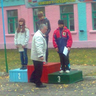Наталья Карницкая, 11 января 1997, Витебск, id166156341