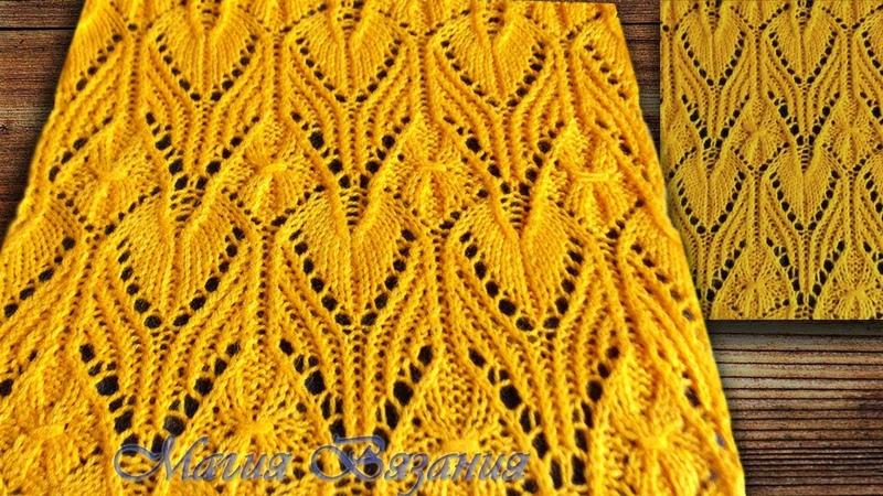 Бабочки от Хитоми Шида Узор 59 из 260