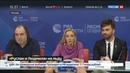 Новости на Россия 24 Татьяна Навка с мюзиклом Руслан и Людмила мы еще покорим весь мир