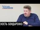 Президент Мы его теряем Д Джангиров и К Бондаренко