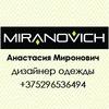 MIRANOVICH
