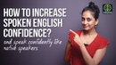 Improve your English communication skills Understand Native Speakers Speak Fluently
