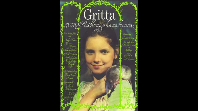 Гритта из Крысиного замка / Gritta vom Rattenschloß. 1986.
