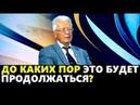 Валентин Катасонов ДО КАКИХ ПОР ЭТО БУДЕТ ПРОДОЛЖАТЬСЯ 16 10 2018