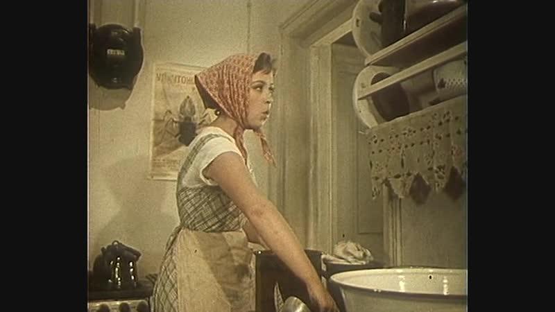 Девушка без адреса (1957)