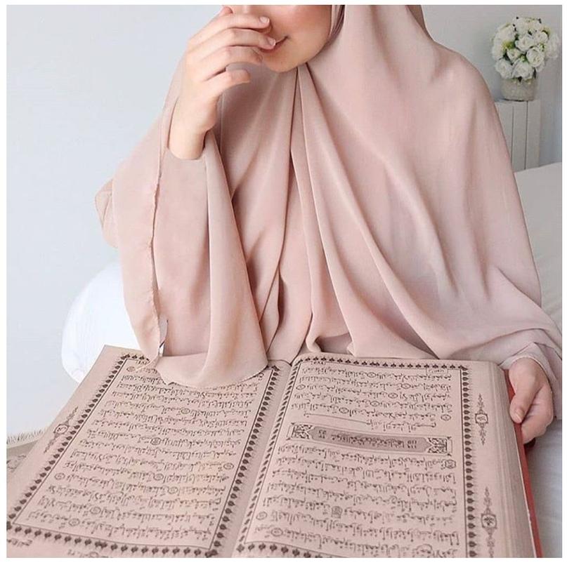 Позволь Корану стать твоим лучшим другом..