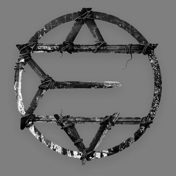 Silent so Long, es el nombre del segundo álbum de EMIGRATE. PZCBnVErWxI