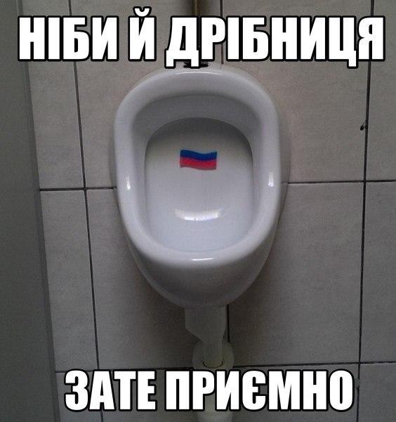 Россиянам в Брюсселе отказали в проведении фестиваля из-за агрессии в отношении Украины - Цензор.НЕТ 3994
