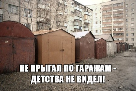 http://cs412821.vk.me/v412821014/5bf4/3skM-eaNlqE.jpg