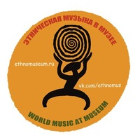 ЭТНИЧЕСКАЯ МУЗЫКА В  МУЗЕЕ_WORLD MUSIC AT MUSEUM