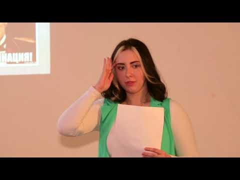 Алёна Зубенко «Гендерное неравенство: мо_я тво_я не понимать»
