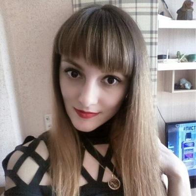 Анастасия Чумутина