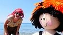 Komik video. Reyhan abla denize gidiyor! Eğlenceli video
