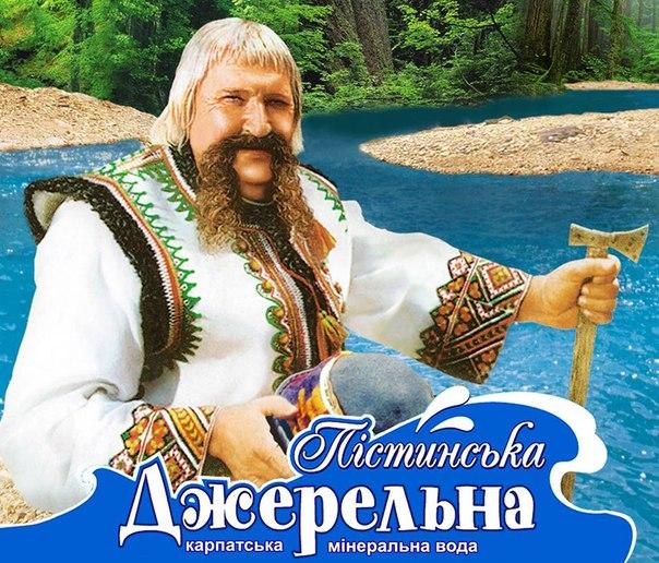 Почти 1,3 миллиона жителей на востоке Украины столкнулись с нехваткой чистой питьевой воды, - ЮНИСЕФ - Цензор.НЕТ 7966