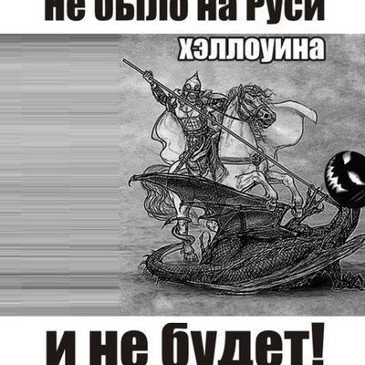 Антон Цветков, 22 февраля 1988, Элиста, id177402244