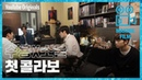 [15.11.2018] [Behind the scenes] S.O.U.L jam session | Top Management