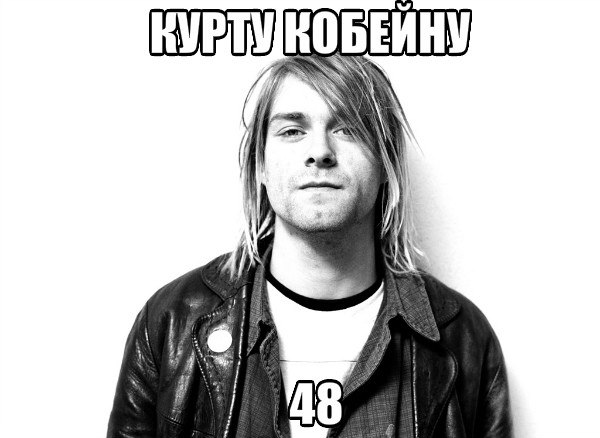 Музыку Группы Тату