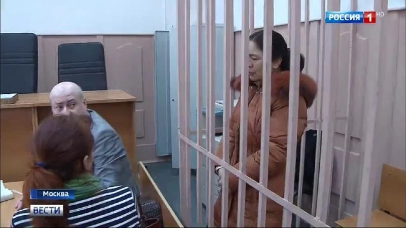 Вести-Москва • В Москве арестован возможный пособник петербургского террориста