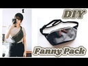 DIY Fanny Pack / Bum Bag ボディバッグの作り方 / Costura Riñonera DIY / Sewing Tutorialㅣmadebyaya