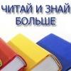 читать книги онлайн на Booksonline.com.ua