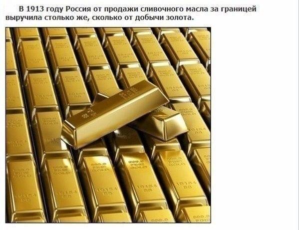 Досоветское время