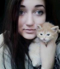 Екатерина Дмитриева, 29 января , id186135304