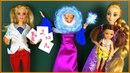 ХОРОШО УЧИСЬ В РАПУНЦЕЛЬ ПРЕВРАТИСЬ! Мультик Барби Школа Девочки играют Куклы