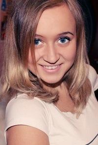 Екатерина Макарова, 31 октября 1994, Уфа, id141463222