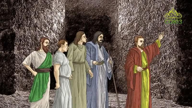 23 марта: Мученики Кодрат Никомидийский, Саторин, Руфин