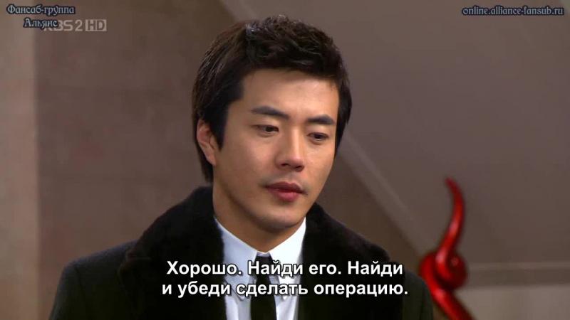 Безнадежная любовь / Bad Love 18 [20] HD