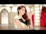 Girls Generation (SNSD) – My Oh My (рус.саб)