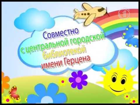 Первый городской телеканал (Гомель-ТВ). Отрывок эфира (07.11.2018 17:58)
