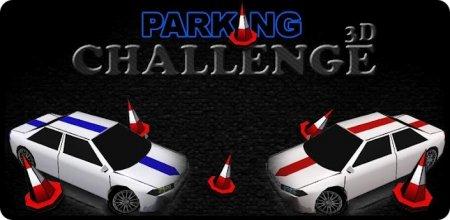 Скачать Parking Challenge 3D для android