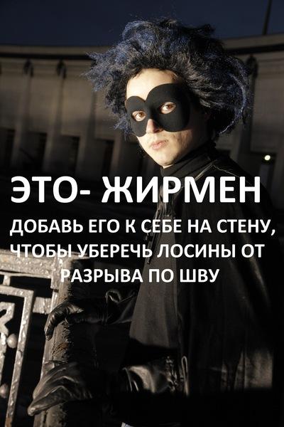 Назар Фусік, 4 декабря 1999, Ровно, id199747228