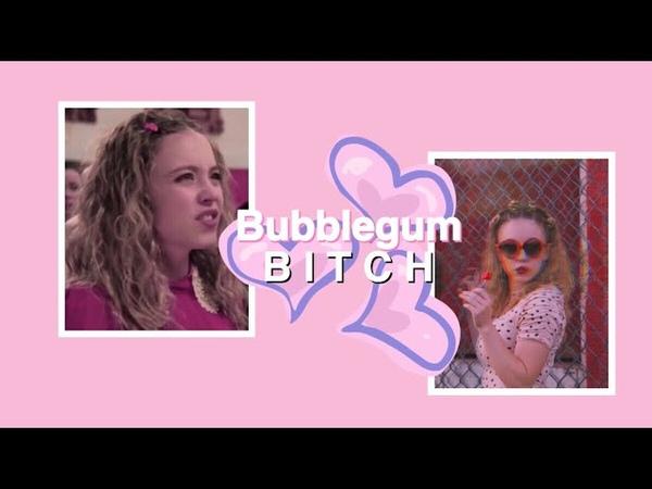 Emaline ♡ {Bubblegum Bitch}