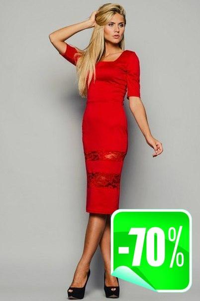 Вконтакте платье купить