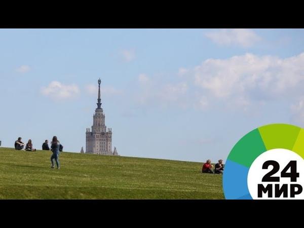 Фантастическая осень: Москва установит температурный рекорд - МИР 24