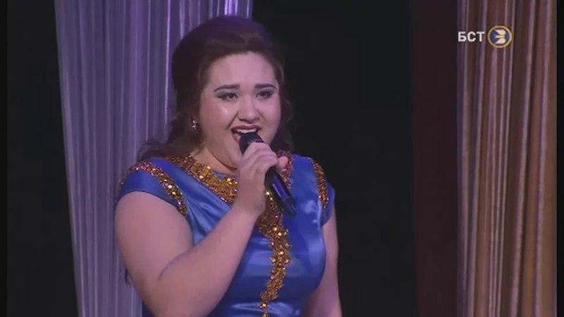 Алия Шамукова-Агым су (аранжировка Тимура Садыкова)