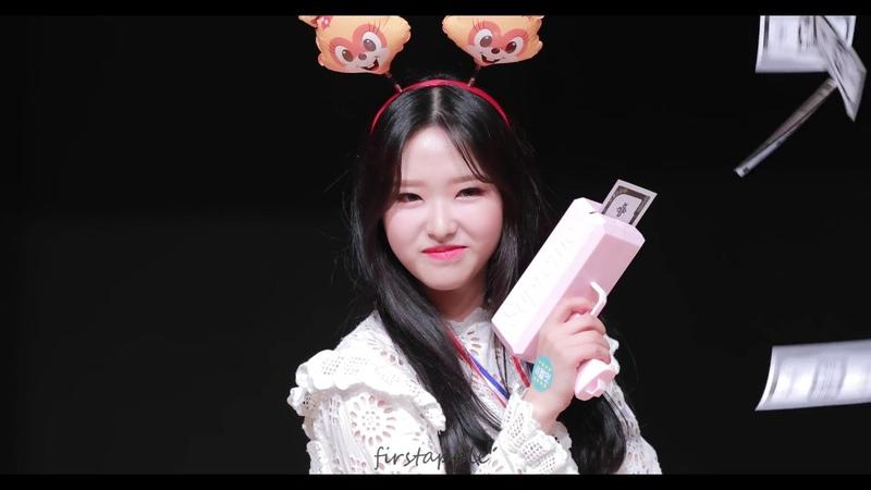 180414 이달의소녀(LOONA) 올리비아 혜(OliviaHye) 팬사인회 Fancam