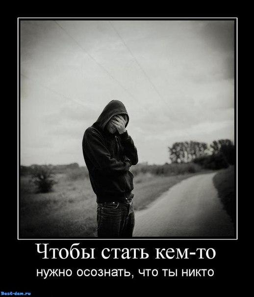 никто- фото