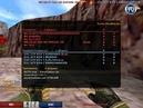 GameGune 2011 GS: M5 vs. ESC