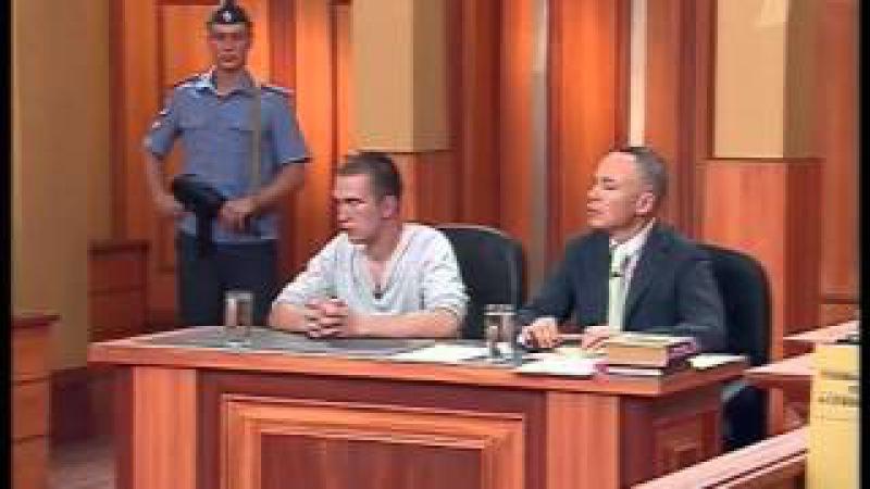 Федеральный судья выпуск 198 Корольков судебное шоу 2008 2009